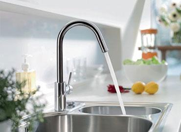 mega menu faucet